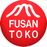 fusan toko